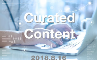 August 16, 2018 Curated Content: Despite Pledging Openness, Companies Rush to Patent AI Tech